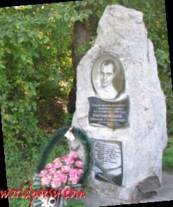 Vingran-1998