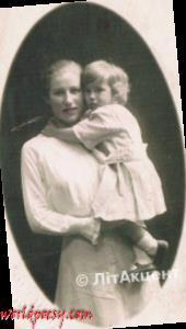 лідія с донькою