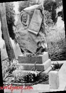 ст.могила