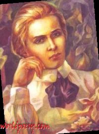 lesia.ukrainka