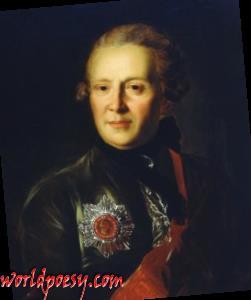 Александр Петрович Сумароков. 1777 год. Худ. Ф.С. Рокотов