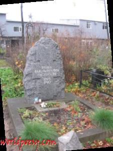 Надгробие_И._В._Одоевцевой
