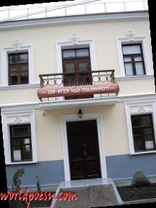 Simf_Selvinsky_museum