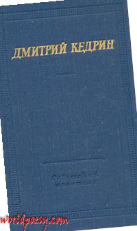 cover_197077