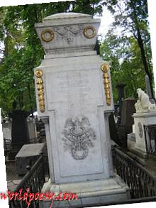 220px-Lomonosov_Grave