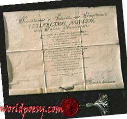 250px-Lomonosov_Academicus_1745