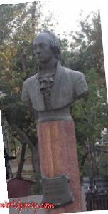 Alexander_Radischev_state