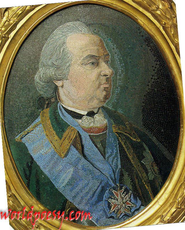 Lomonosov_Shuvalov_mosaic_1758a