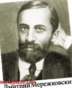 Merezhkovskijd