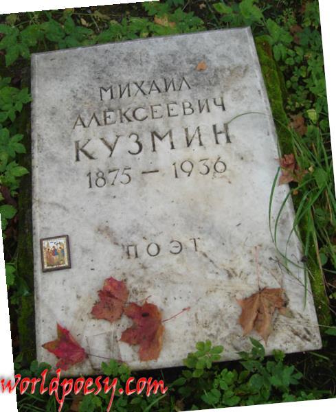 kuzmin_v