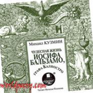 square_185_ru.ardis.kniga166
