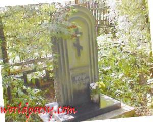 могила1