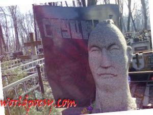 1024px-Boris_Slutsky(grave)